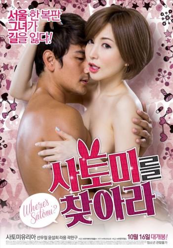 [หนัง18+ เกาหลี] Find Satomi (2014) [Soundtrack]
