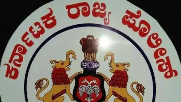 Appointment of a police constable and sub-inspector; Profile