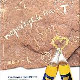 Подборка креативной рекламы за июнь 2010 года
