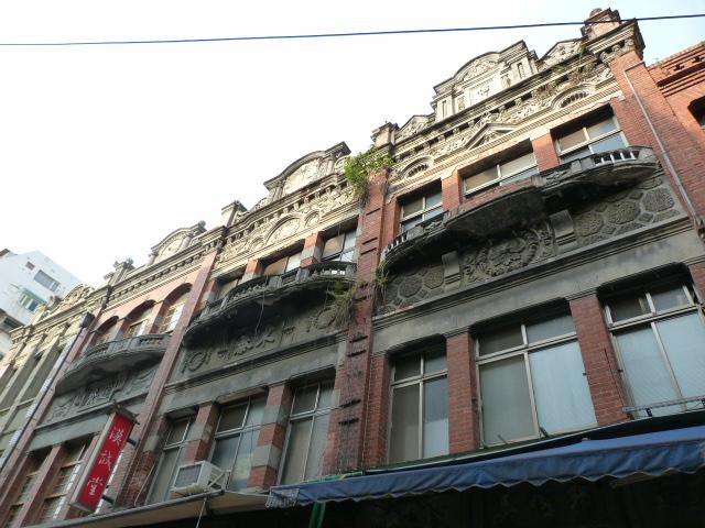 TAIWAN. Taipei ballade dans un vieux quartier - P1020607.JPG