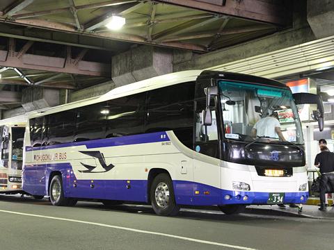 中国JRバス「くにびき号」夜行便 641-8922