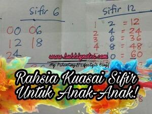 [RAHSIA+KUASAI+SIFIR+UNTUK+ANAK-ANAK+8%5B3%5D]