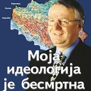 Vanja Vasiljevic
