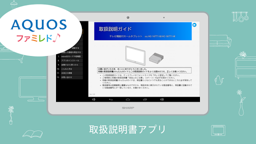 HC-16TT1 u53d6u6271u8aacu660eu66f8 0.45.01 Windows u7528 3
