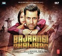 salman khan, kareena New Upcoming movie Bajrangi Bhaijaan Poster, Trailer, Budget umd