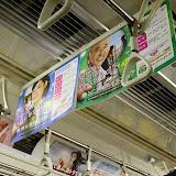 2014 Japan - Dag 1 - marjolein-IMG_0161-0093.JPG