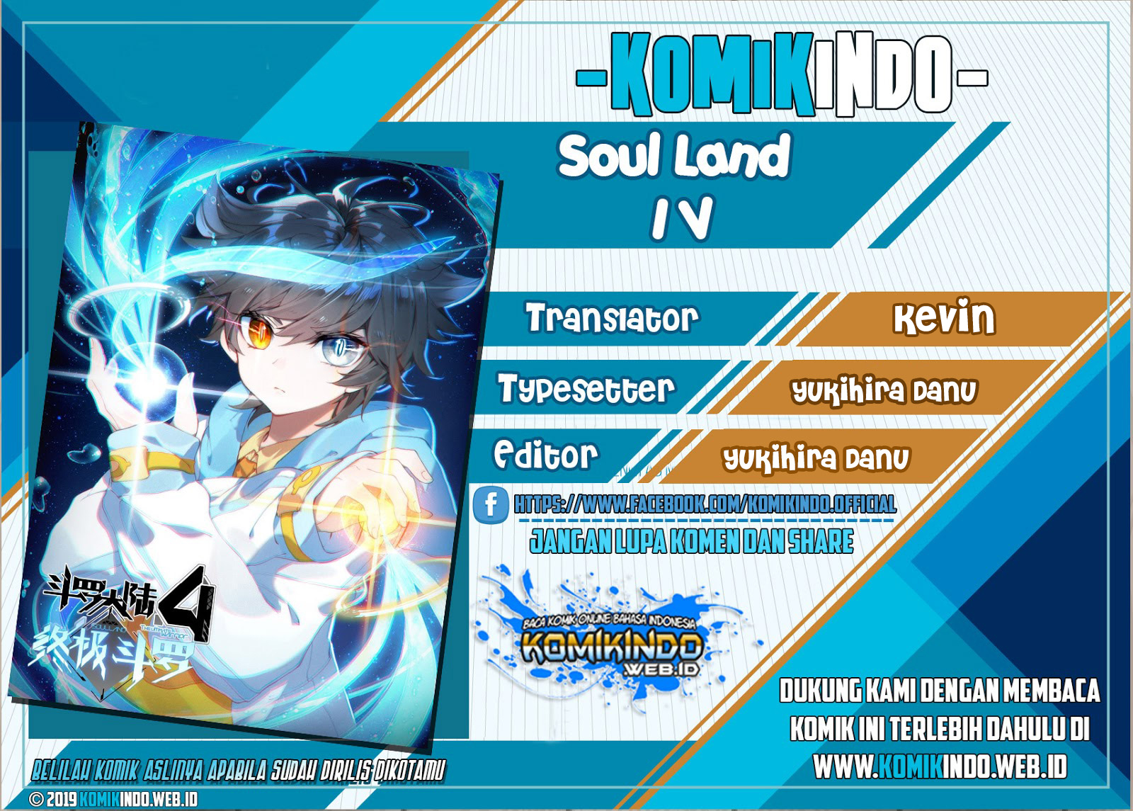 Komik Soul Land IV 17-1