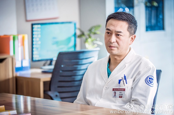 Emergency Department Doctors / ER Doctors China Drama