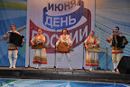 """Гала-концерт: Ансамбль """"Купина"""""""