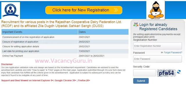 RCDF Rajasthan Cooperative Dairy Vacancy 2021