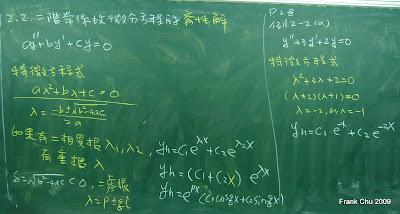例2-2(a)