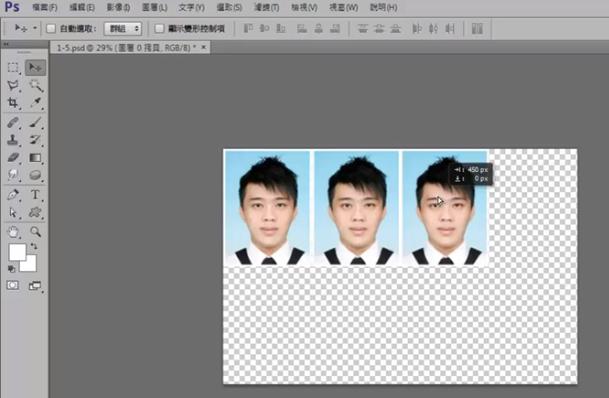Photoshop設計實務全攻略 範例證件大頭照製作