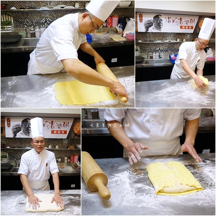 14 奇華餅家–滿載情意的老婆餅體驗會