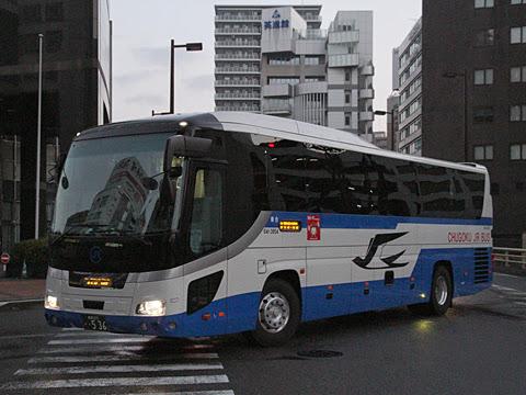 中国JRバス「出雲路号」 ・536