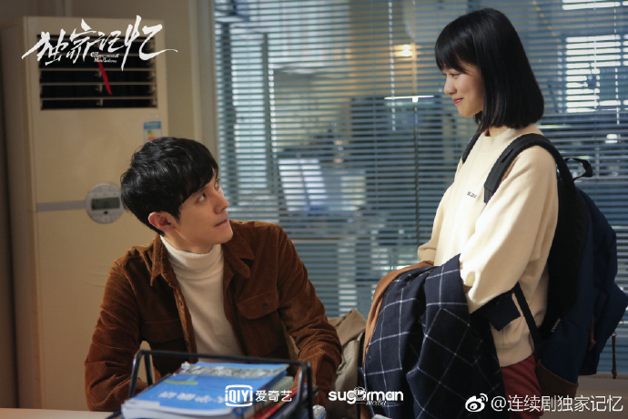 Somewhere Only We Know / Exclusive Memory China Web Drama