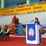 Utsarg Samaroh 2014-14 VKV Nirjuli (18).JPG