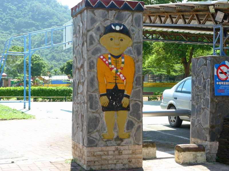 Tainan County.De Dona village à Meinong via Sandimen en scooter.J 12 - P1220544.JPG
