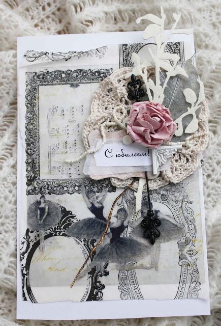 Скрап-открытка для бабушки
