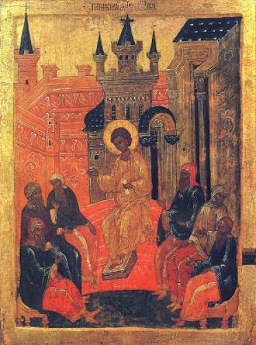 Midfeast Of Pentecost
