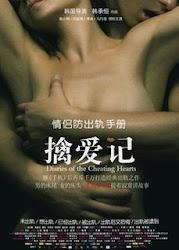 Diaries Of The Cheating Hearts - Nhật ký ngoại tình