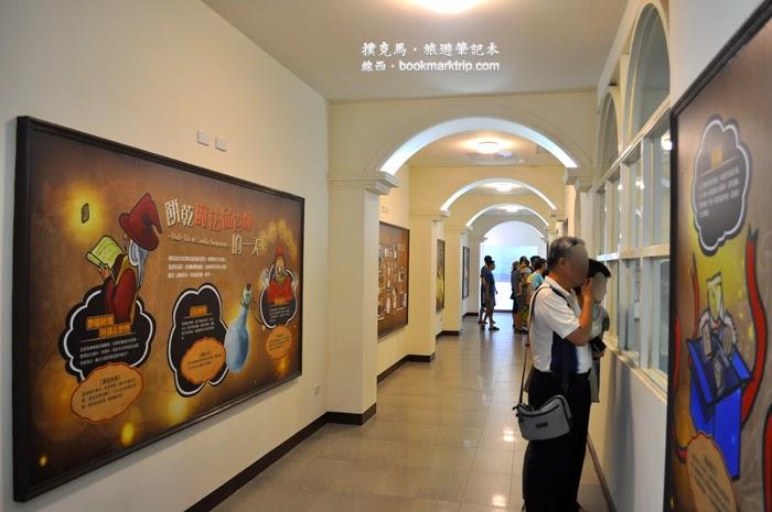 台灣優格餅乾學院魔法廊道