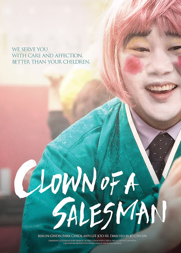 Clown of a Salesman (2015)