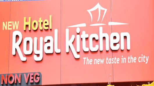 Google Review Of Hotel Royal Kitchen By Rajiv Mahindrakar