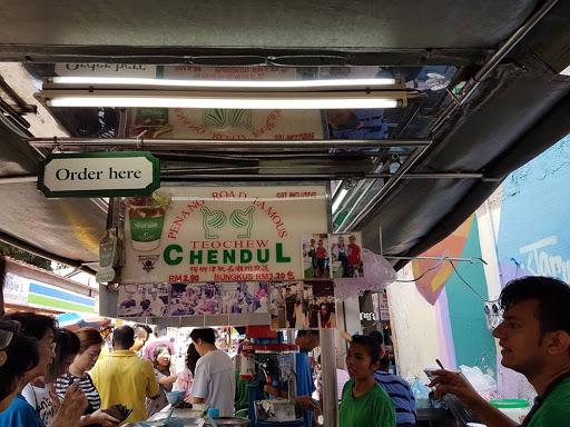 Penang Weekend Trip: Penang Road Famous Teochew Chendol, Georgetown