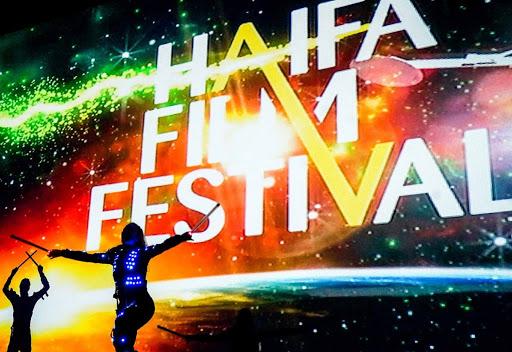 Kinofestival i Sukkot - Haifa.jpg