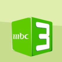 """Résultat de recherche d'images pour """"mbc3"""""""