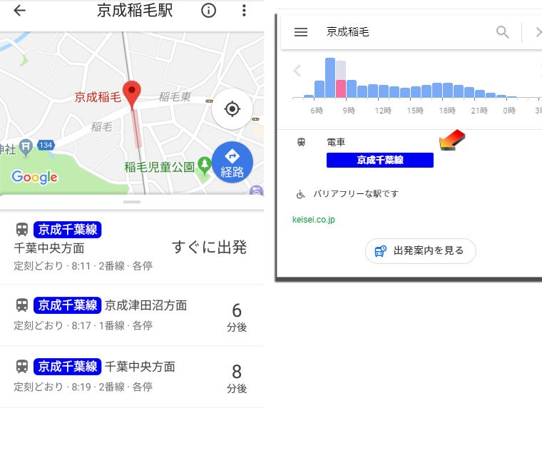 [Screenshot_20181227-081045%5B4%5D]
