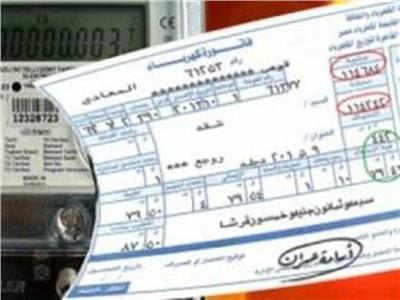 عشان متحتارش بسبب فاتورة الكهرباء | خدمة الشكاوي علي الواتس