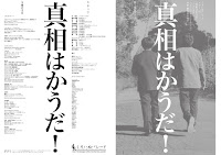 shinsoupanfu_omote10.jpg