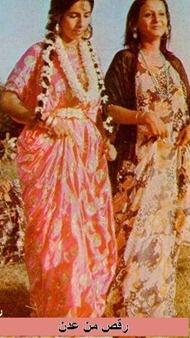 رقصة في عدن 3