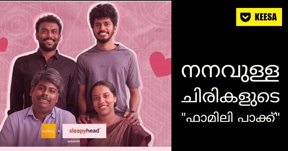 karikku family pack