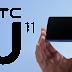 موصفات و مميزات هاتف إتش تي سي  HTC U 11