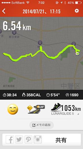 20140721 Nike+