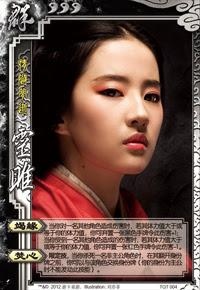 Ling Ju