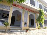 Gramodaya Post-Graduate College and Research Institute