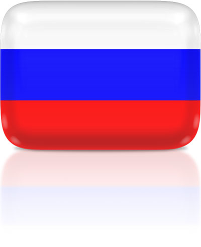 Russian flag clipart rectangular