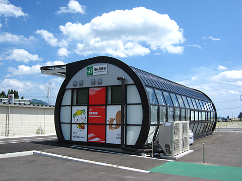 JR東日本「大船渡線BRT」 陸前高田駅