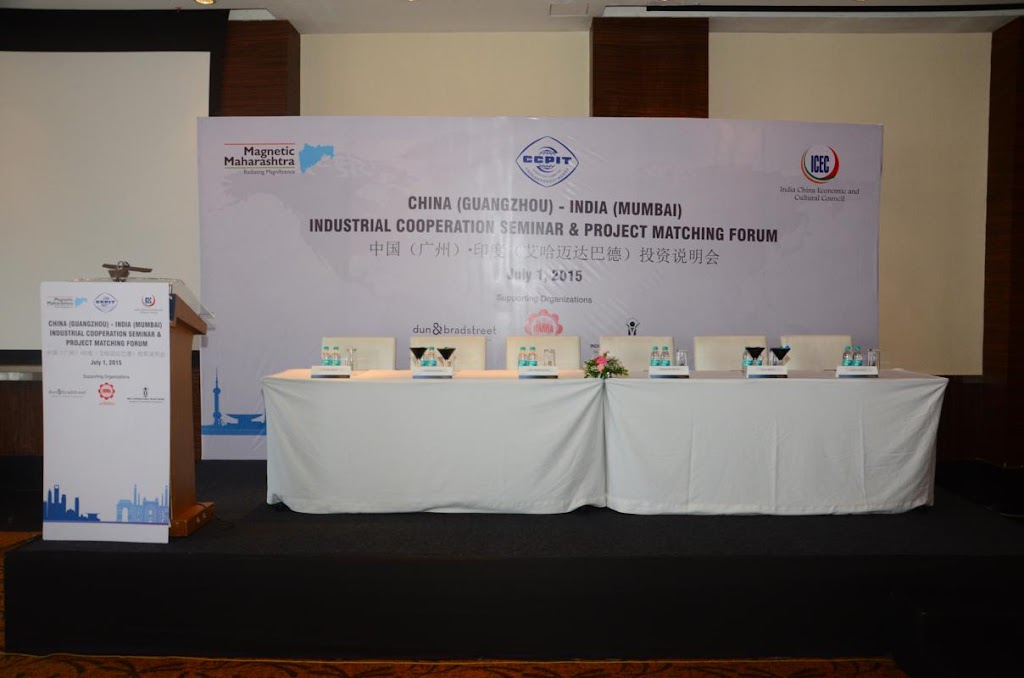 Industrial Cooperation Seminar & Project Matching Forum - 2