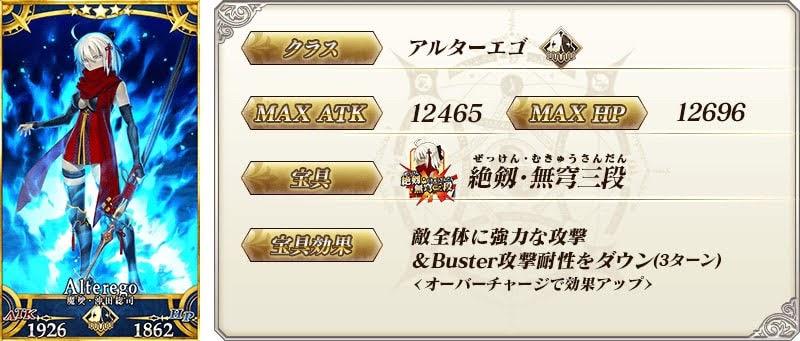 servant_details_01 (1).jpg