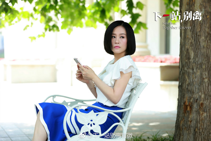 Drama: Next Time, Together Forever - ChineseDrama info