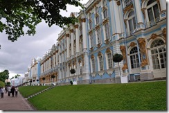 4 tsarkoieselo facade