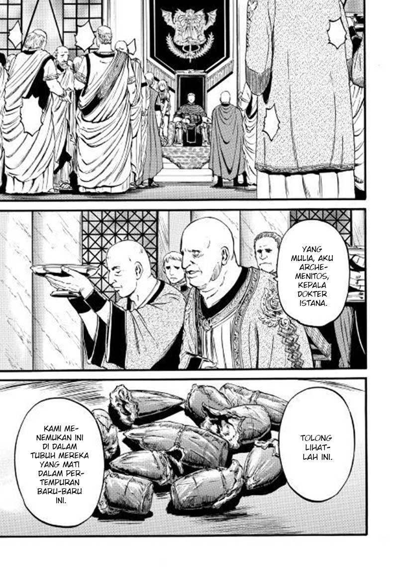 Gate – Jietai Kare no Chi nite, Kaku Tatakeri Chapter 83