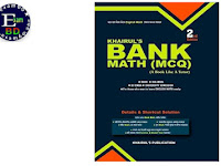 Khairul's Bank Math (MCQ) ঐকিক নিয়ম, ভগ্নাংশ এবং দশমিক - PDF Download