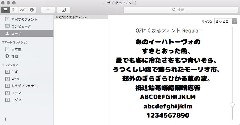 mac_fond_add2.png
