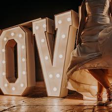 Wedding photographer Raúl Ramos díaz (fotografiaraulra). Photo of 05.05.2018
