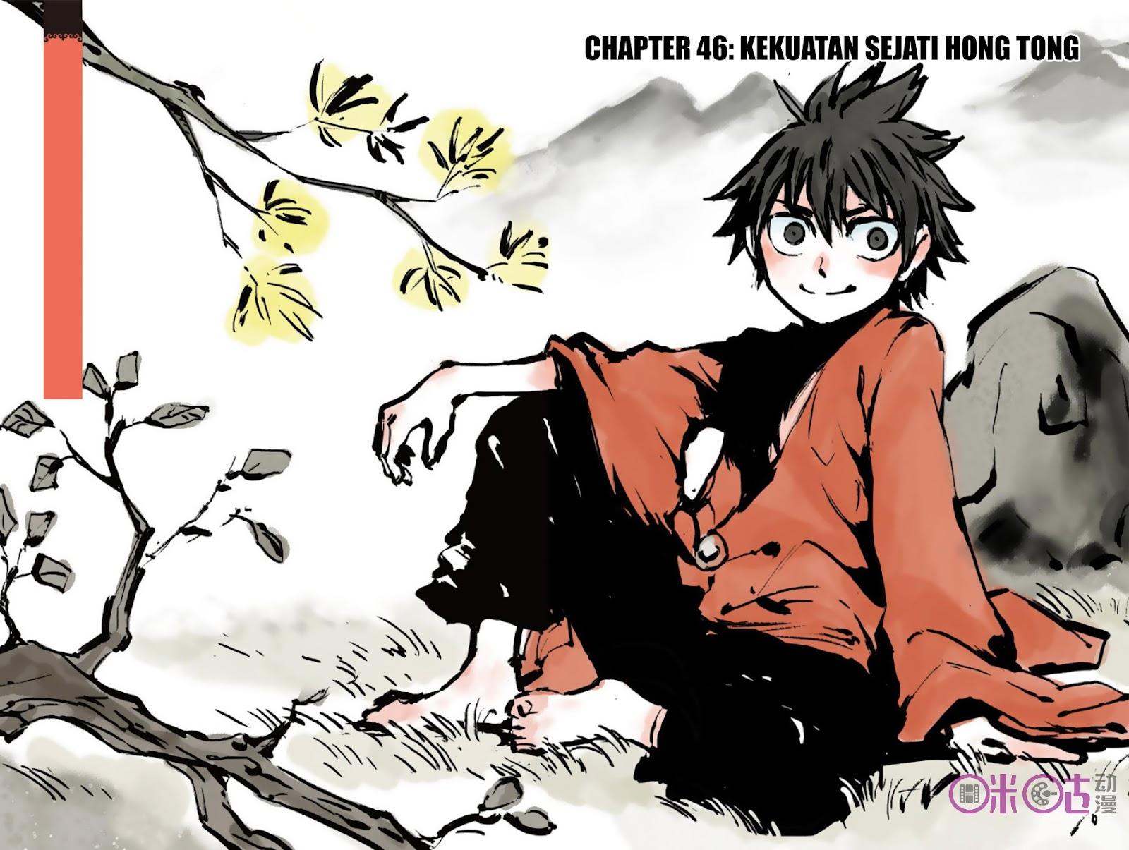 Zui Wu Dao Chapter 46